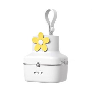 peripop小派派 电热驱蚊器 USB充电 小巧便携 孕妇婴儿可用