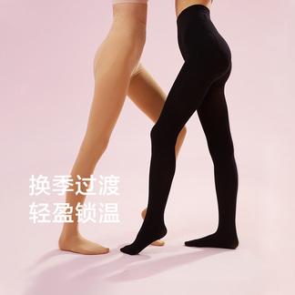 蕉下连裤袜春秋款防晒丝袜女夏季薄款光腿**黑色打底裤显瘦裸感