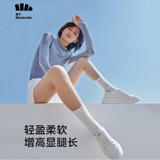 蕉下帆布鞋女新款低帮休闲小白鞋**运动鞋厚底**黑色云朵板鞋防水防雨