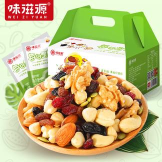 味滋源每日坚果 孕妇零食节日礼物送女友 混合干果礼盒 600g/30袋 整箱