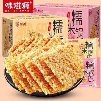 味滋源香辣咸香味糯米锅巴500g整箱 网红零食糕点休闲零食