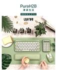 【七夕礼物】LOFREE洛斐机械无线蓝牙键盘半夏陪伴套装(键盘+鼠标+计算器+手枕)