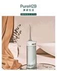 【七夕礼物】素士冲牙器洗牙家用便捷式正畸专用口腔牙齿清洗水牙线