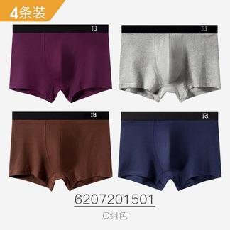 【95%棉5%氨纶】4条装男式橡筋平角裤透气棉莱卡男士内裤6207201501