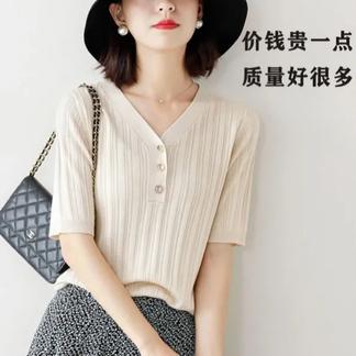 V领短袖套头针织衫女2021新款夏季气质优雅修身显瘦韩版纯色上衣