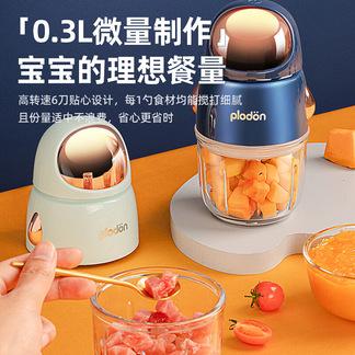 美国浦利顿辅食机 婴儿宝宝辅食料理机 HDD-809 (单杯)