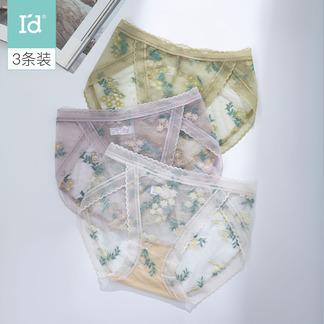 【提花蚕丝3条装】爱帝女士中高腰蕾丝内裤6217208311