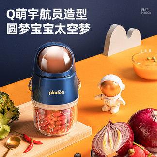 美国浦利顿辅食机 婴儿宝宝辅食料理机 HDD-809 (双杯)
