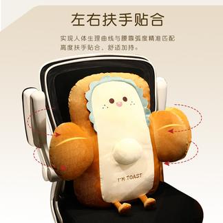 【热卖好货】VIPLIFE枕头 靠垫 休闲靠背 腰枕 头枕 短毛绒头枕靠背【时尚小物系列】